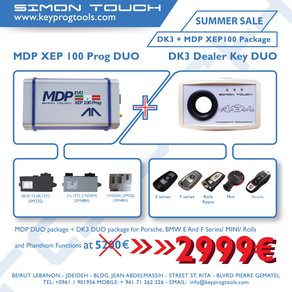 MDP DUO DK3 DUO promotion 1